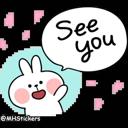 /sweet message - Sticker 28