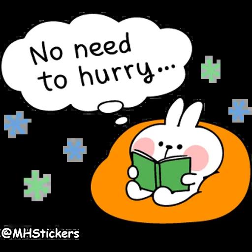 /sweet message - Sticker 30
