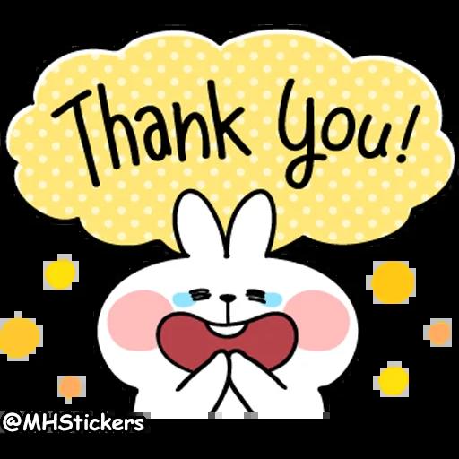/sweet message - Sticker 11