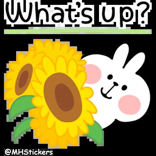 /sweet message - Sticker 4