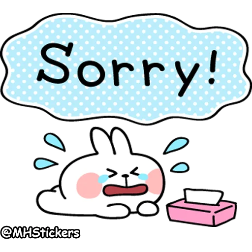 /sweet message - Sticker 25