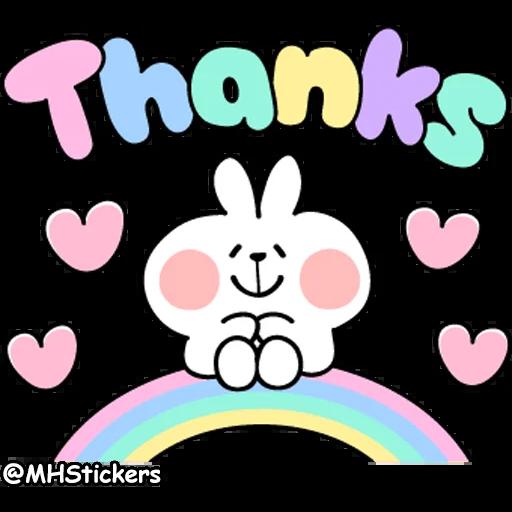 /sweet message - Sticker 13