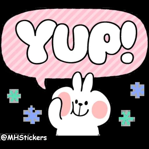 /sweet message - Sticker 8