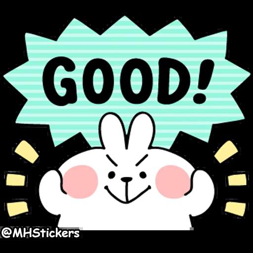 /sweet message - Sticker 7