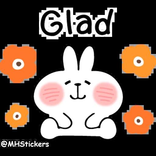 /sweet message - Sticker 29