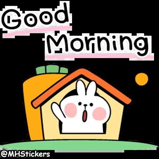 /sweet message - Sticker 2