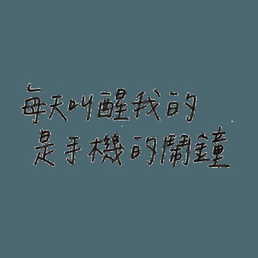 mean words - Sticker 27