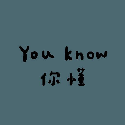 mean words - Sticker 10