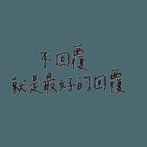 mean words - Sticker 14