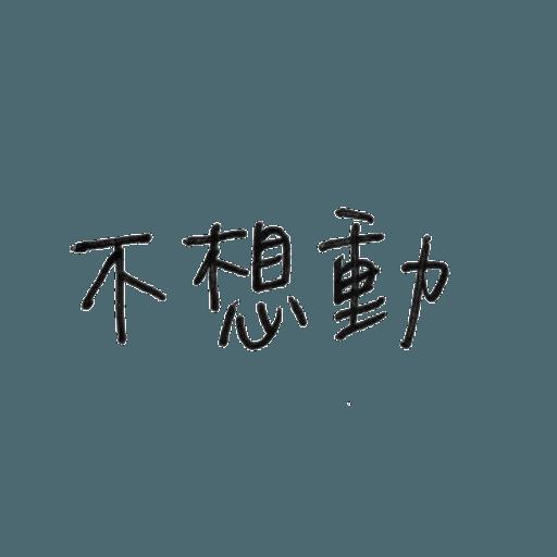 mean words - Sticker 18