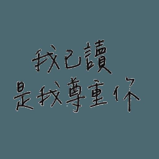 mean words - Sticker 22