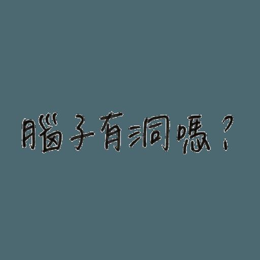 mean words - Sticker 25