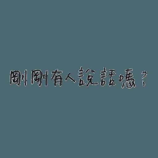 mean words - Sticker 29