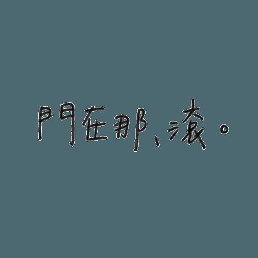 mean words - Sticker 26