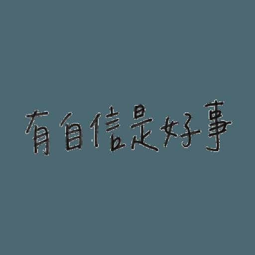 mean words - Sticker 24