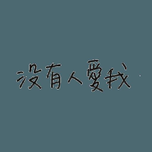 mean words - Sticker 13