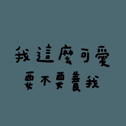 mean words - Sticker 8