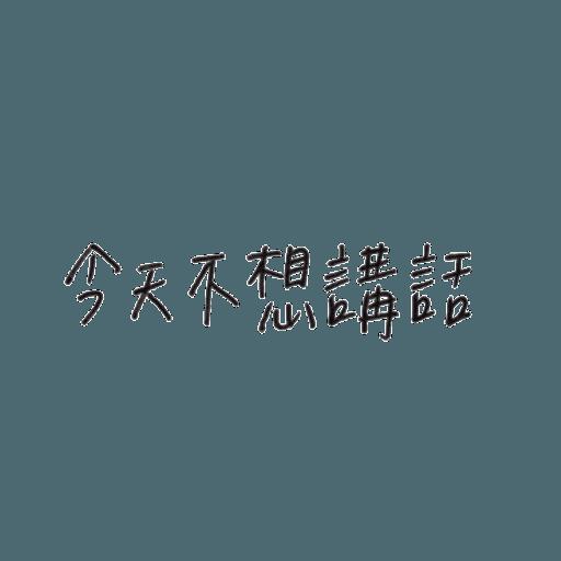 mean words - Sticker 17