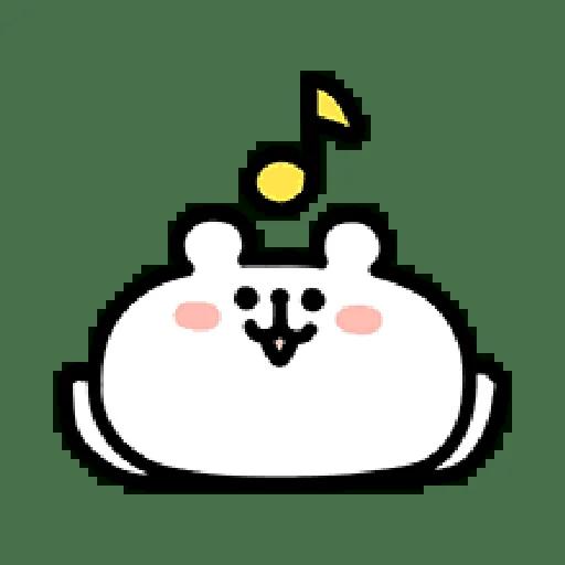 R - Sticker 7