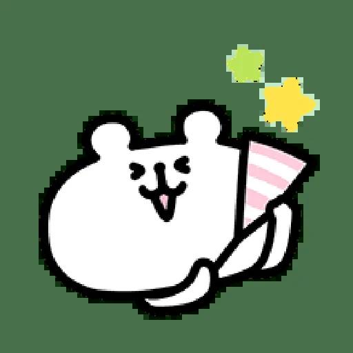 R - Sticker 9