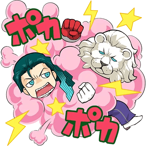 fgo1 - Sticker 2