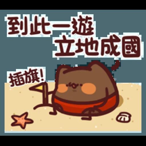 野生喵喵怪 16 - Sticker 2
