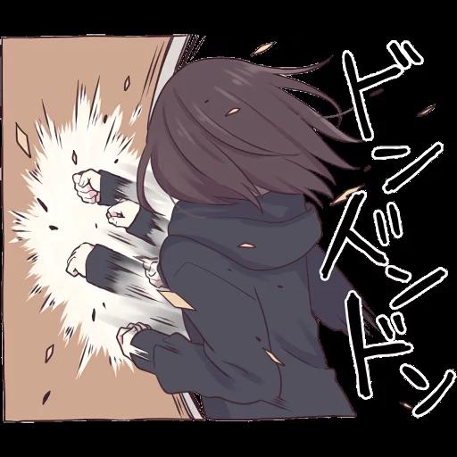 Girlz2 - Sticker 24