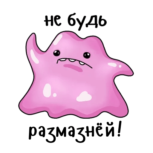 PokeGo - Sticker 10