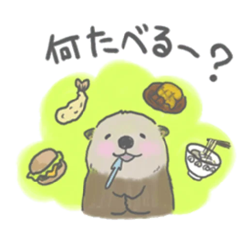 Otter's kawaii sea otter 2 - Sticker 1