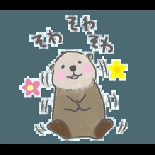 Otter's kawaii sea otter 2 - Sticker 16