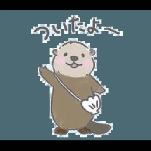 Otter's kawaii sea otter 2 - Sticker 3