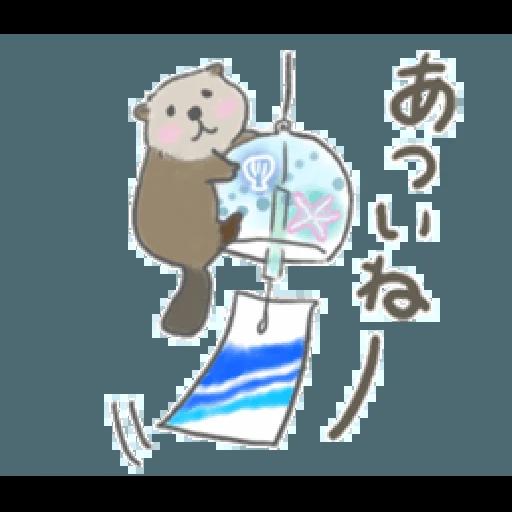 Otter's kawaii sea otter 2 - Sticker 4