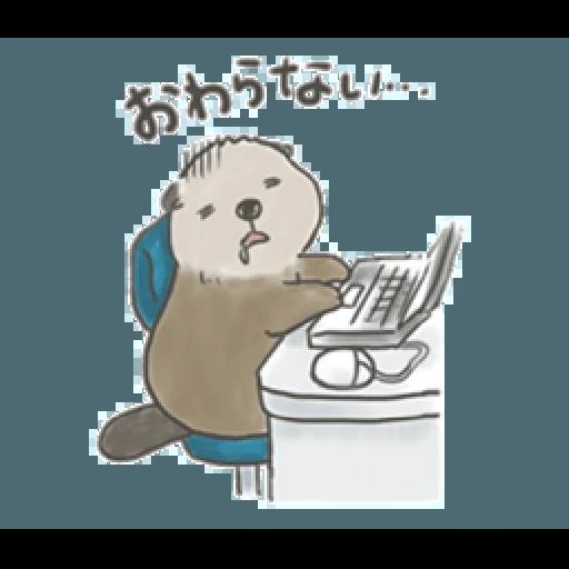 Otter's kawaii sea otter 2 - Sticker 17