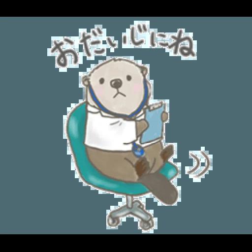 Otter's kawaii sea otter 2 - Sticker 9