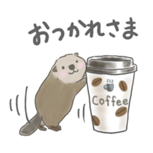 Otter's kawaii sea otter 2 - Sticker 6