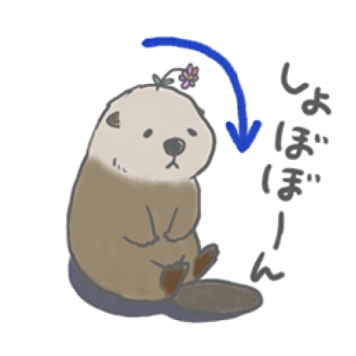 Otter's kawaii sea otter 2 - Sticker 11