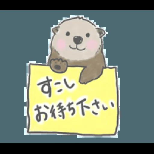 Otter's kawaii sea otter 2 - Sticker 14