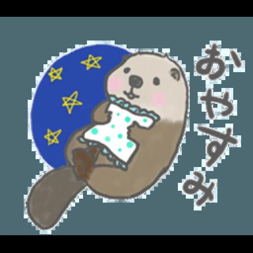 Otter's kawaii sea otter 2 - Sticker 19