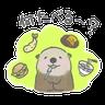 Otter's kawaii sea otter 2 - Tray Sticker