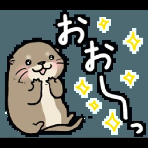 Otter's otter large sized letter - Sticker 17