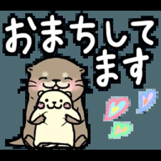 Otter's otter large sized letter - Sticker 5