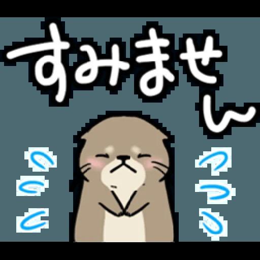 Otter's otter large sized letter - Sticker 9