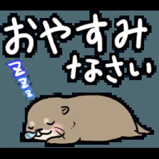 Otter's otter large sized letter - Sticker 15