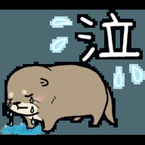Otter's otter large sized letter - Sticker 19