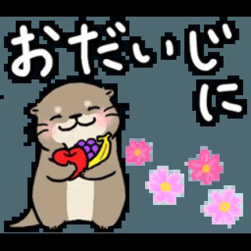 Otter's otter large sized letter - Sticker 3