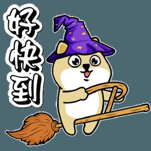 中國香港肥柴仔@三字經(2) - Sticker 15
