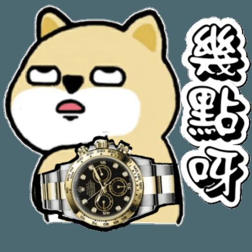 中國香港肥柴仔@三字經(2) - Sticker 18