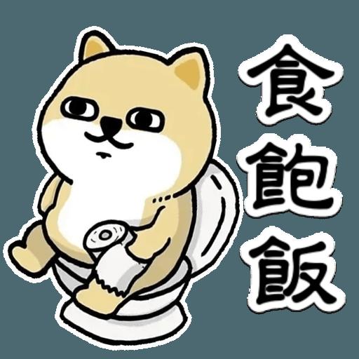 中國香港肥柴仔@三字經(2) - Sticker 19