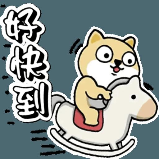 中國香港肥柴仔@三字經(2) - Sticker 20