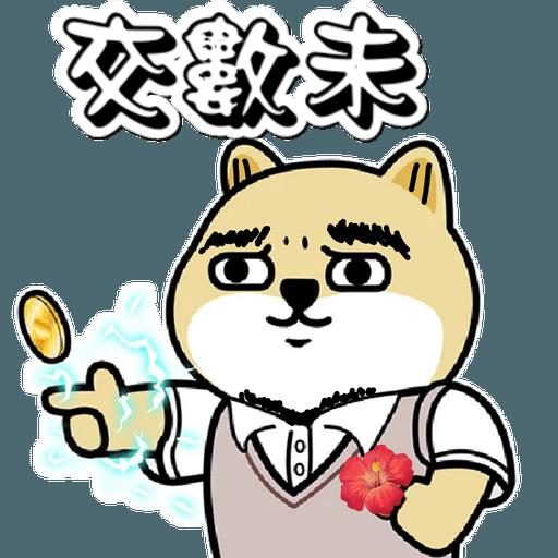 中國香港肥柴仔@三字經(2) - Tray Sticker